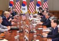 """[풀영상] 한·미 확대회담 모두발언…""""김 위원장과 만남 세부 조정 중"""""""