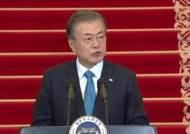 한·미 정상, DMZ로 출발…트럼프-김정은 악수할 듯