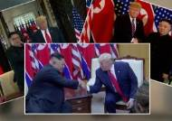 """비핵화 협상 돌파구 생겼나…""""큰 들 의견 조율"""" 분석"""