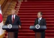 청와대 돌아온 문 대통령…참모들과 향후 비핵화 대책 논의