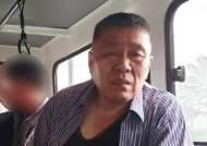 '병풍 사건' 김대업, 사기혐의 도피 3년 만에 필리핀서 체포