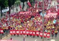 [이 시각 뉴스룸] 공공부문 비정규직 총파업…6만명 광화문 집결