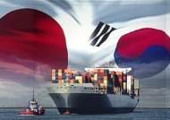 '경제보복' 넘어 한반도 미래까지 사정권…일본의 노림수