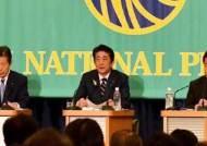 아베, '위안부 합의 문제' 언급…사실상 후속조치 인정