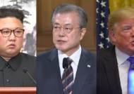 싱가포르 회담 1주년, 북·미 대화 '청신호'…달라지는 기류
