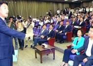 [비하인드 뉴스] 나경원 리더십 흔든 '지정생존자 친박계'
