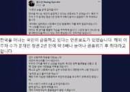 """[비하인드 뉴스] 황교안 """"현 정부 싫어 탈한국 급증""""?…사실은"""