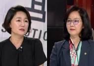 """[아침& 맞장토론] """"윤석열 사퇴 촉구"""" vs """"야당 제기 의혹, 신상털기 수준"""""""