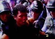 """홍콩 시위대-경찰 충돌, 한밤 아수라장…""""6명 체포"""""""