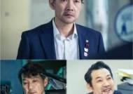 """'보좌관' 무거운 여운 남기고 떠난 정진영 """"모든 장면이 기억에 남아"""""""