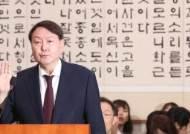 [소셜라이브] '형이 왜 나와?' 윤대진과 황교안이 청문회에 등장한 이유