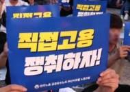 부산 지하철 노사 막판 협상 결렬…'무기한 파업' 돌입