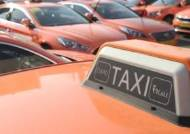 출퇴근 카풀 허용…'서비스 악화 주범' 택시 사납금 폐지
