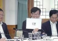 [비하인드 뉴스] 재계총수 초청 간담회…김상조의 '1분' 알림