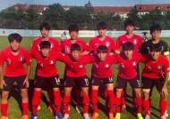U-17 월드컵 대표팀, 프랑스·칠레·아이티와 16강행 경쟁