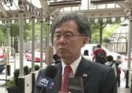 """김현종 """"한·미·일 고위급 협의 추진중""""…일본은 '무응답'"""