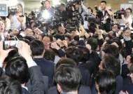 """민주·정의당 """"협조""""…한국당, '경찰 출석 거부' 재확인"""