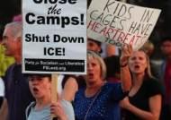 미 뉴욕·LA 등 9개 도시서 불법 이민자 단속 작전 시작