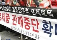 """2만3천곳 """"일본제품 안 팔아""""…골목상권 중심 불붙듯 '불매'"""