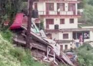 인도 북부 3층 건물 '와르르'…서부선 놀이기구 추락