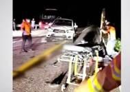 삼척서 승용차가 보행자 들이받아 1명 사망·2명 중상