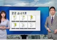 [기상정보] 저녁까지 곳곳 소나기…기온 올라 더위 기승