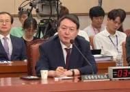 윤석열 후보자 임명안 재가 '주목'…야당 반발 '촉각'