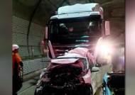 인천 북항터널서 화물차·승용차 등 6중 추돌 사고