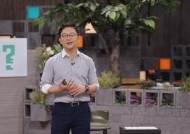 '차이나는 클라스' 방송 최초 '침팬지 언어' 배우기 수업 진행