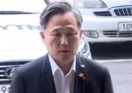 """표창원 """"패스트트랙 충돌 조사 불응, 커다란 세금 낭비"""""""