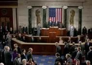'한·미·일 협력 강조' 결의안 미 하원 외교위서 통과