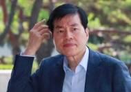 김태한 삼바 대표 구속영장 청구…30억 횡령 혐의까지