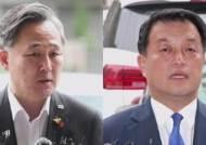 """또 '패스트트랙 수사' 거부한 한국당…""""여당, 출석 놀이"""""""