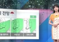 [날씨] 오후부터 차차 태풍 영향권…제주·전남·경남 호우특보