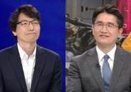 [맞장토론] 취객 제압하다 상해입힌 소방관…유·무죄 판결은?