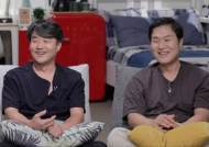 """'방구석1열' 이재규 감독 """"유해진, 서울대 법대 출신 캐릭터에 얼굴 빨개져"""""""