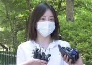 '마약 투약' 황하나, 1심서 징역 1년 집행유예 2년 선고