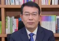 [인터뷰] 한·일 군사협정 폐기 가능성 있나…김종대 의원