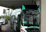 [뉴스브리핑] 시내버스, 고가 기둥 '쾅'…1명 사망·7명 부상