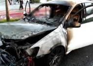 울산서 폴크스바겐 차량 운행 중 화재…엔진룸 전소