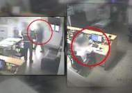 '1천만원 수당' 빼돌린 경찰공무원…CCTV에 잡힌 '비양심'