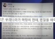 [비하인드 뉴스] '친일'했기 때문에 한강의 기적 이뤘다?