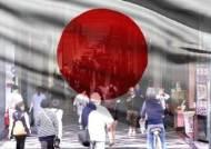 일본 내 '혐한' 확산? 맞불 불매?…현지 시민들 목소리는