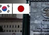 오늘 WTO '수출 규제' 논의…한·일 치열한 여론전 예고