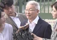 '사법농단 정점' 양승태 석방…보석 후 첫 재판 전망은