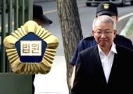 양승태, 외출·여행도 가능…법원, '조건부 보석' 허가