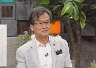 """'차이나는 클라스' """"일 식민지 지배, 한국을 어떻게 침탈했나"""""""
