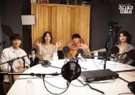 JTBC 팟캐스트 '라디오가 없어서' 슈퍼밴드 우승팀 호피폴라 출연!