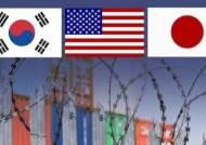 """미 전자업계 """"일본, 세계 IT 공급망 교란""""…공개 서한"""