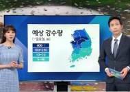[기상정보] 주말까지 장맛비…동해안·영남 무더위